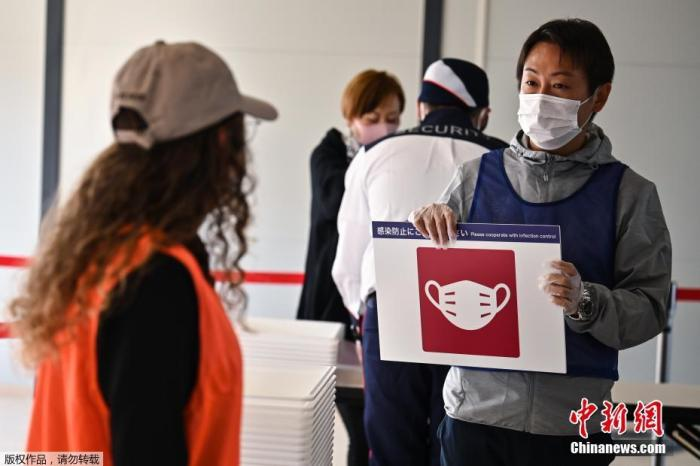 国际奥委会主席:尽可能让东京奥运相关人员接种疫苗