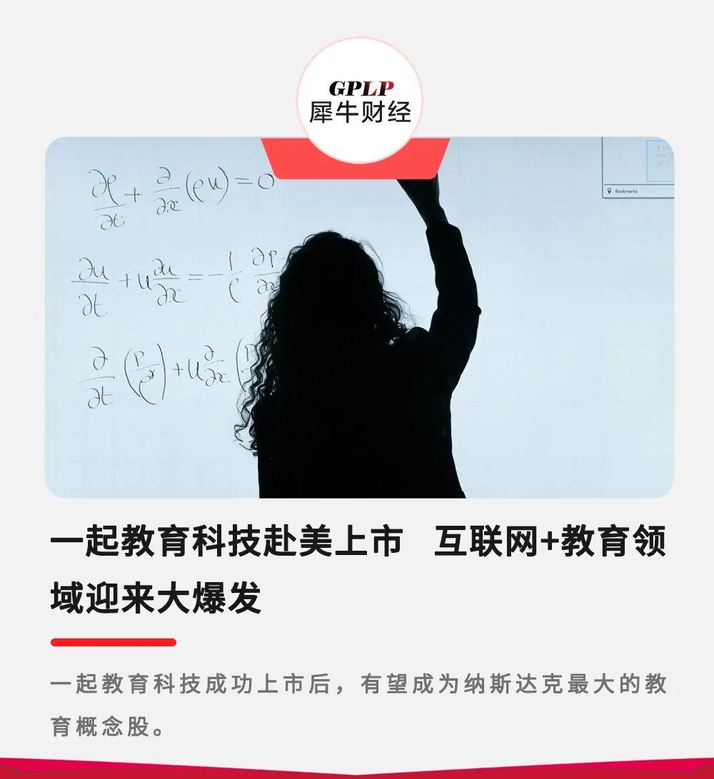 http://www.weixinrensheng.com/caijingmi/2398033.html
