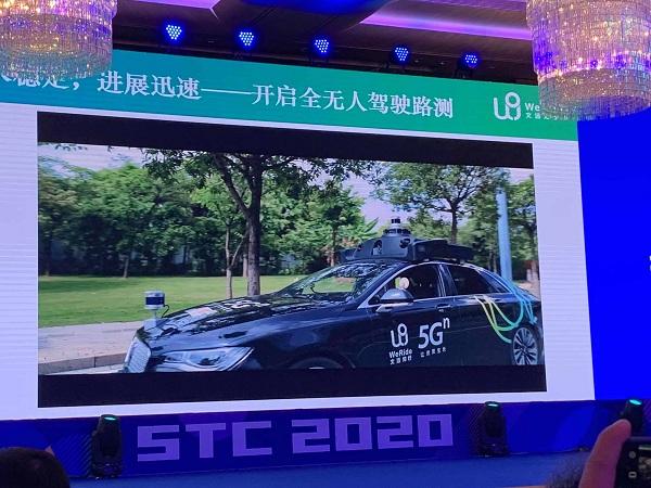 广州已颁智能汽车道路测试牌照24张 将实现无人驾驶出租车