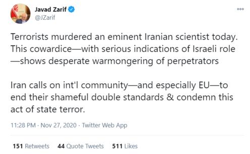 5人持枪扫射,一重量级人物被暗杀!伊朗高官誓言报复,特朗普做出一个举动