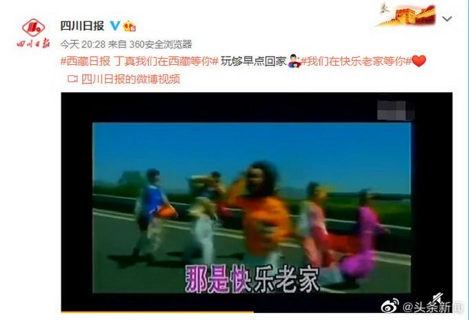 丁真爆火之路——四川日报喊话让丁真玩够早点回家 丁真将四川宣传片拍出西藏感?