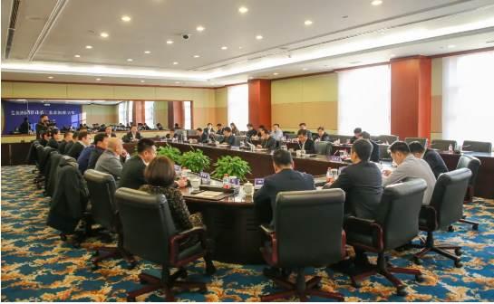 茅台集团召开东北三省市场调研座谈会