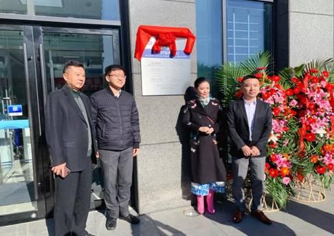 兴业银行北京酒仙桥支行正式开业 北京地区服务网络布局 进一步完善