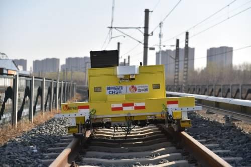神州高铁研发的国内首台中型轨道综合检测车完成线上试验