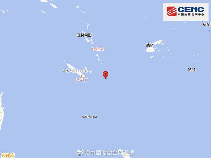 洛亚蒂群岛东南发生5.4级地震 震源深度10千米