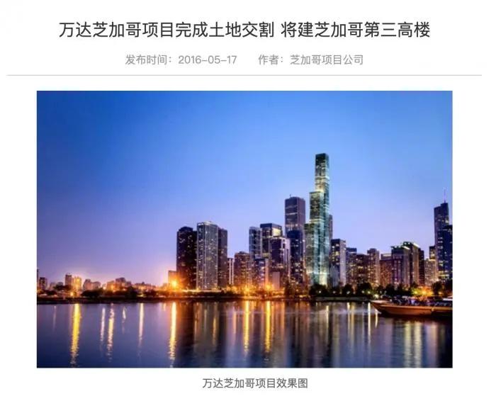 两大中国前首富双双被重挫:从首富到首负究竟有多远?