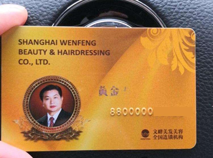虐了顾客千百遍的文峰美发,为什么还能年入20亿?
