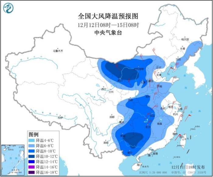 寒潮预警:华北西部、华南中西部等地大部将降温6~8℃
