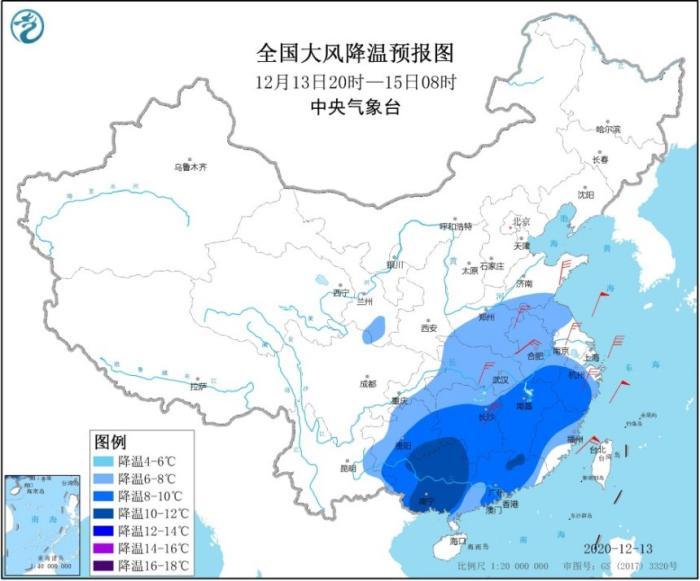 寒潮蓝色预警:湖南贵州广西广东等地局地降温可达10℃