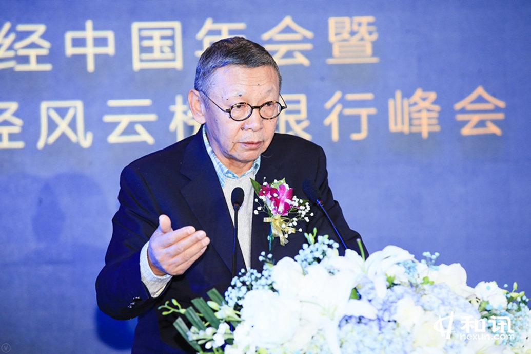 原中国银监会副主席、南南金融合作中心主席 蔡鄂生