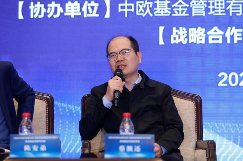 中国信托协会首席经济学家蔡健:我们的养老产品很少 养老服务仍然落后