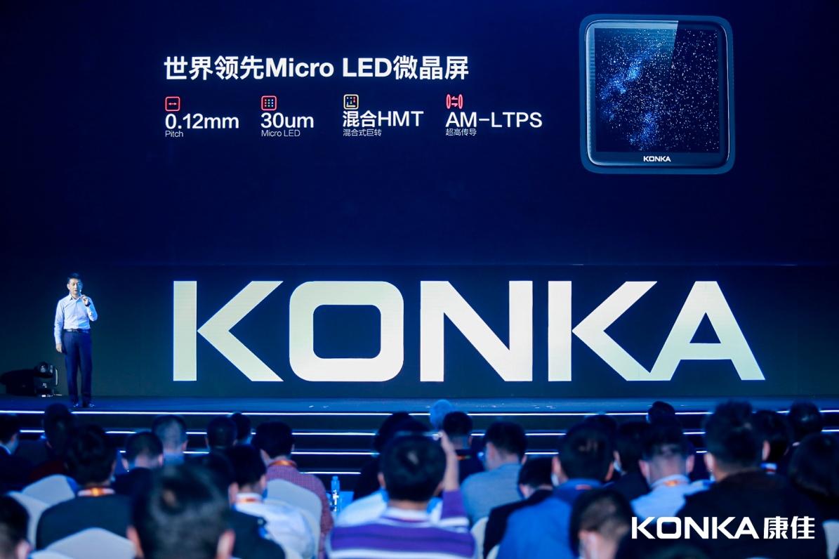"""电银付(dianyinzhifu.com):突破""""卡脖子""""手艺 康佳推出全球首款Micro LED智能手表 第3张"""