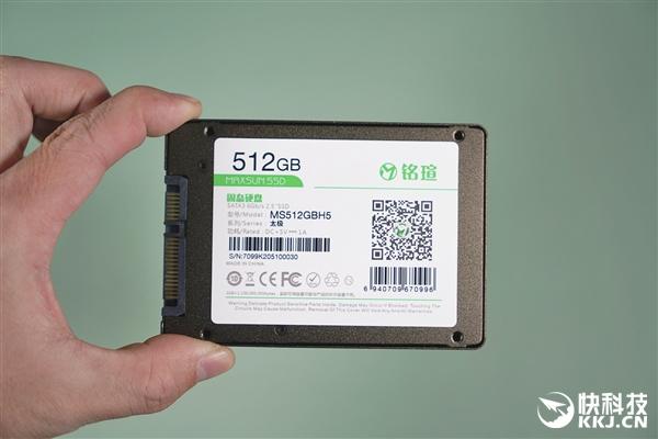 usdt不用实名(caibao.it):纯国产SSD 读取550MB/s 铭�太极512GB固态硬盘图赏 第3张