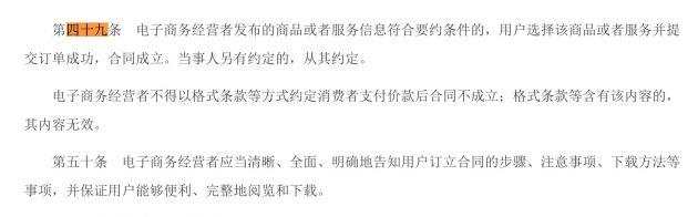 usdt钱包支付(caibao.it):所有作废订单 苹果中国官网乌龙1499元的商品仅售149元? 第2张