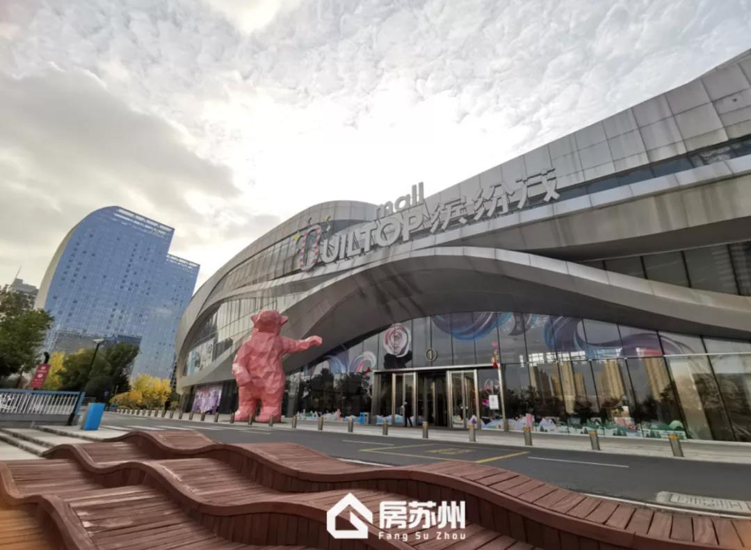 电银付使用教程(dianyinzhifu.com):商业地产一周要闻:30+个购物中心开业、茑屋书店上海店开业 第3张