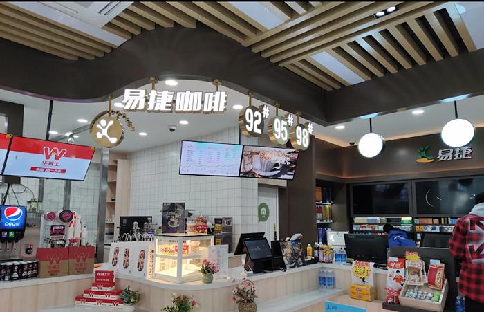电银付使用教程(dianyinzhifu.com):商业地产一周要闻:30+个购物中心开业、茑屋书店上海店开业 第13张