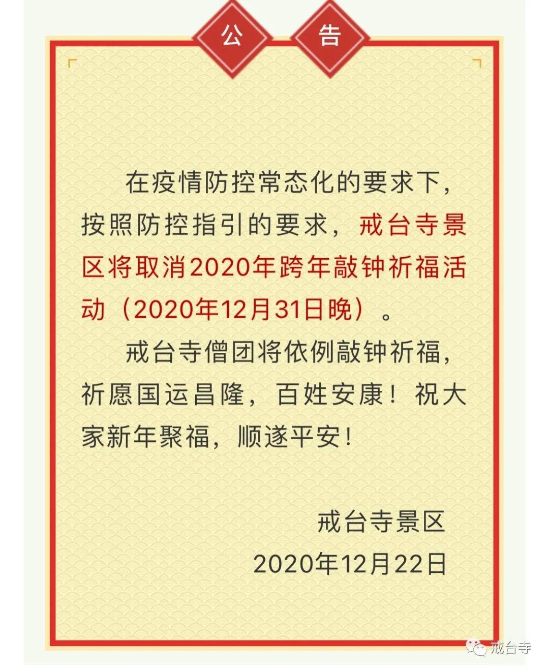 usdt钱包支付(caibao.it):昨日新增8例本土病例!大连一家三口确诊,孩子仅三月龄,北京又增2例,详情宣布 第3张