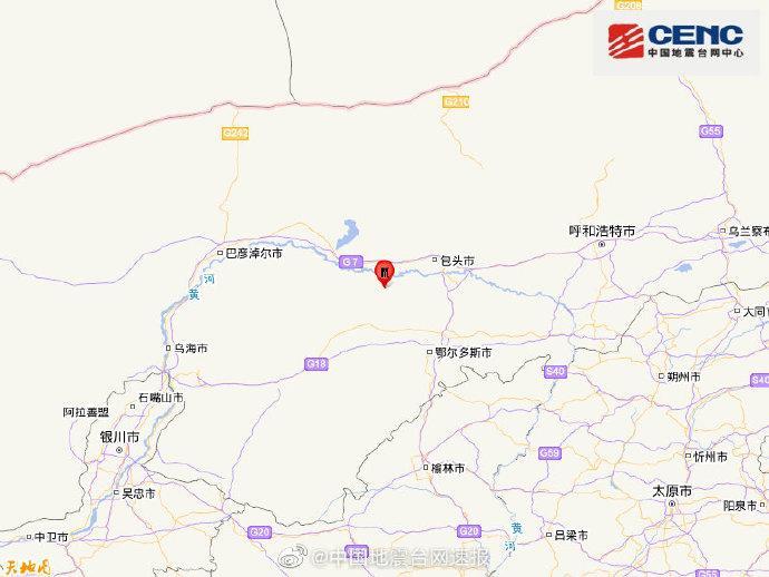 内蒙古鄂尔多斯市达拉特旗发生3.6级地震 震源深度15千米
