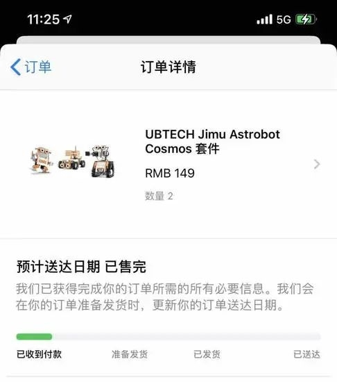 电银付加盟(dianyinzhifu.com):1499元卖149元 苹果强制作废订单!状师:流氓条款、无处可告