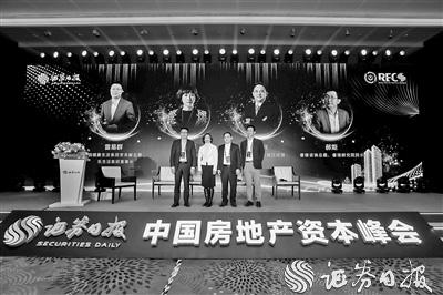 """电银付app使用教程(dianyinzhifu.com):逐鹿万亿元蓝海市场 物管行业""""服务为王""""时代来临 第1张"""