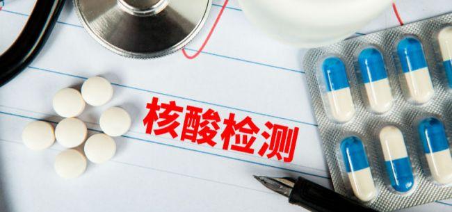 12月28日疫情速递 | 大连一18个月男婴确诊;治疗新冠药品纳入国家医保目录;中国疾控中心:我国人群总体处于新冠病毒低感染水平