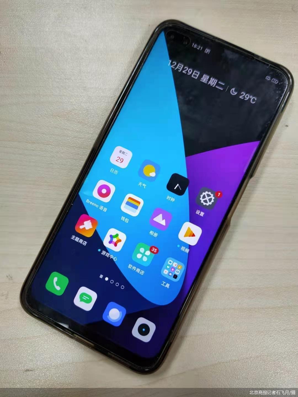 电银付app安装教程(dianyinzhifu.com):品牌认证 问题难消 手机O2O维修仍在路上 第1张