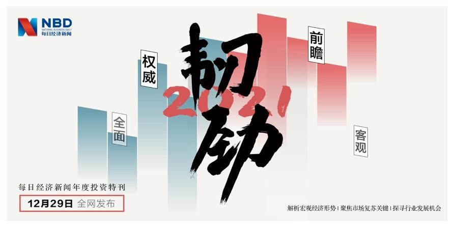 """电银付app使用教程(dianyinzhifu.com):被指""""血泪工厂""""""""包工头文化"""",特斯拉回应:将起诉媒体"""