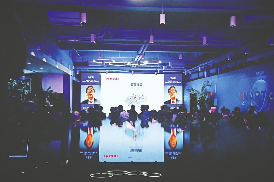 """电银付app安装教程(dianyinzhifu.com):中国工程院院士吴志强:都会""""生命体""""正不停智化 智慧治理面临五大手艺突破"""