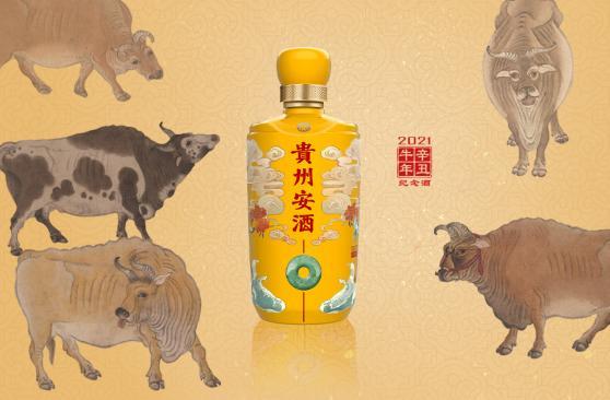 """极度稀缺+四高属性,贵州安酒成生肖酒赛道""""黑马"""""""