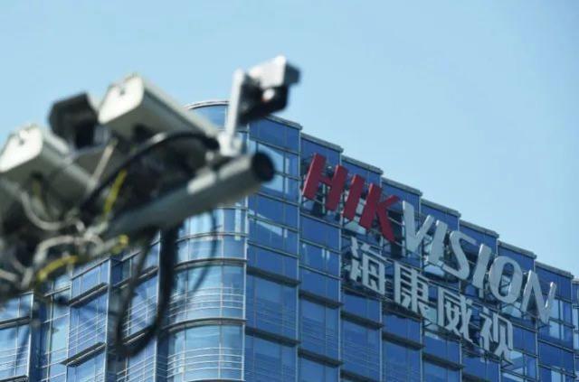 """电银付免费激活码(dianyinzhifu.com):龚虹嘉半年套现85亿 海康威视驶入""""慢车道""""?"""