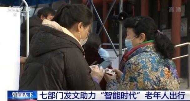 电银付官网(dianyinzhifu.com):我国养老服务羁系领域第一份全国性指导意见出台 有哪些亮点? 第5张