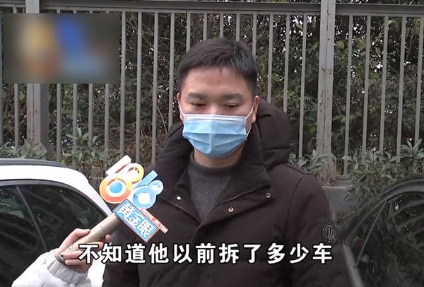 "usdt不用实名买入卖出(caibao.it):奔腾4S店被曝拆原车件""给别车用"" 店方注释:只是对比 第2张"