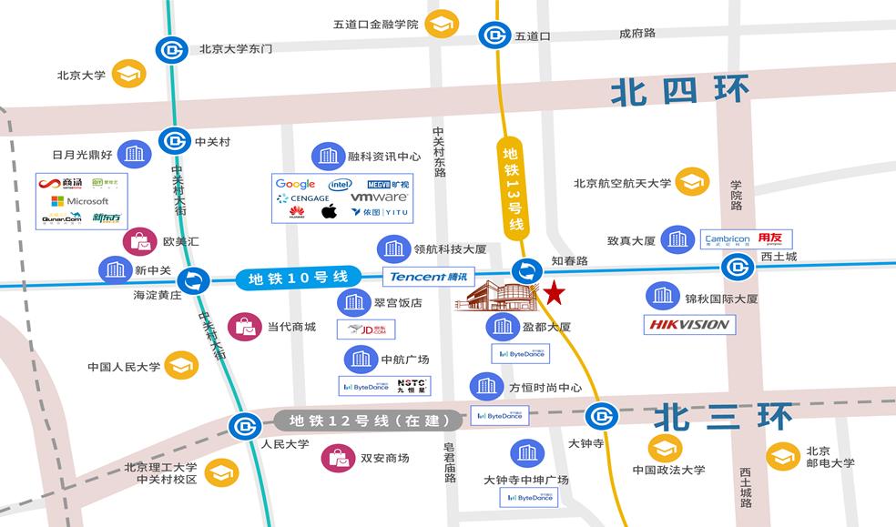 """电银付app使用教程(dianyinzhifu.com):《普洛斯杀入》团结办公:用""""旧人"""",反知识,不烧钱"""