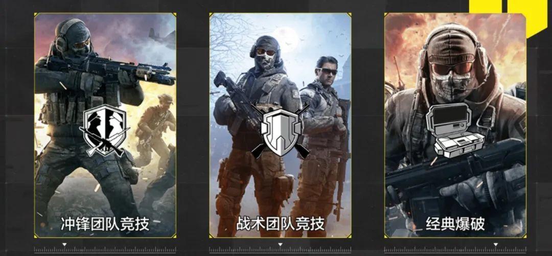 """电银付激活码(dianyinzhifu.com):深夜通告!华为重新上架腾讯游戏!此前闹""""分手""""是因为… 第3张"""
