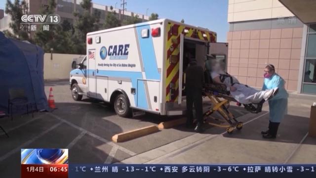 """患者排队、殡仪馆拒收 美国加州疫情""""震中""""医院不堪重负"""