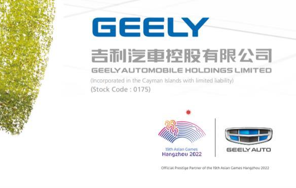 用usdt充值(www.6allbet.com):吉祥汽车(00175-HK)12月总销量约15.42万部 同比增19% 第1张