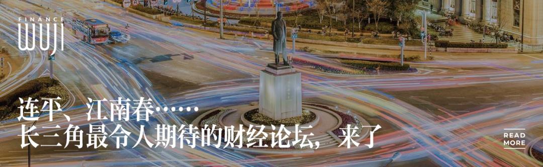 """usdt手机钱包(www.caibao.it):穿越周期,海尔有了生态""""新标签"""" 第11张"""