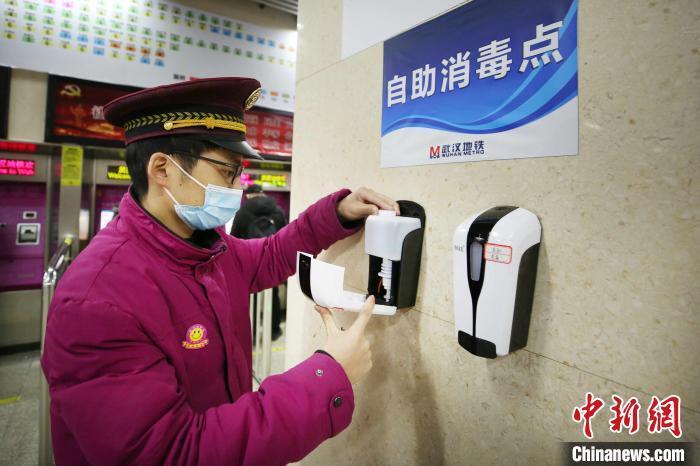 武汉加强公共交通疫情防控 为公众出行保驾护航