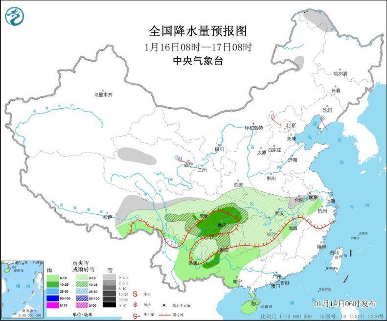 新一轮冷空气将影响我国大部地区 华北等地有沙尘天气