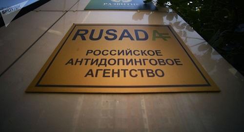 俄媒:冠状病毒疫苗影响运动员成绩和兴奋剂检测吗 俄罗斯权威机构说结论太早