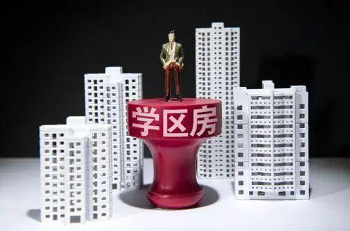 一线城市学区房暴涨!最贵多少钱一平?上海20万、北京25万、深圳32万...