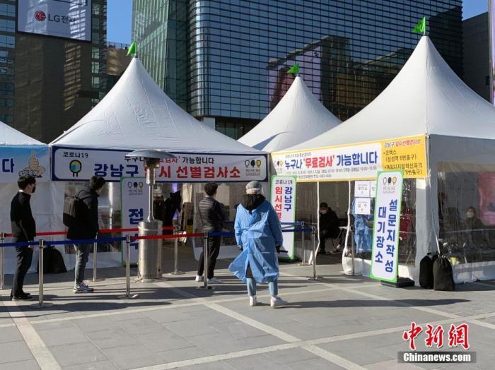 韩国一宗教培训学校暴发集体感染 超120人确诊