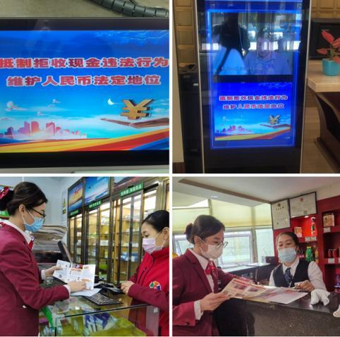 """对拒收现金说""""不"""",兴业银行北京分行开展 系列宣传活动"""