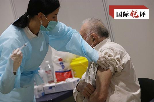 国际锐评丨小疫苗大担当!中国贡献的不止这个1000万
