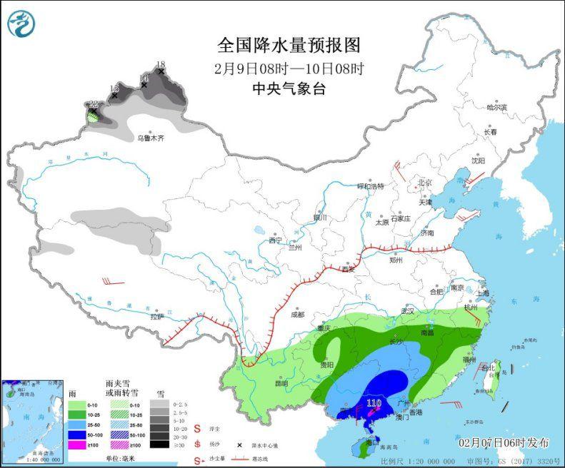 江南华南等地将有明显降雨 冷空气将影响东北华北等地