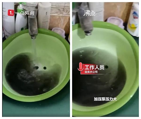 哈尔滨业主家自来水显黑色 自来水公司:加压泵压力大导致