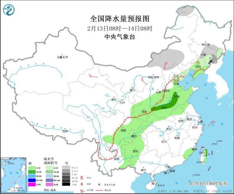 华北黄淮等地有雾霾 冷空气影响长江以北地区