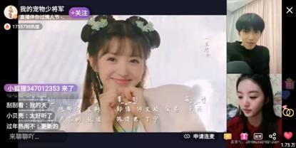 春节直播大战搜狐另辟蹊径 40余场直播引领牛年直播综艺新风尚