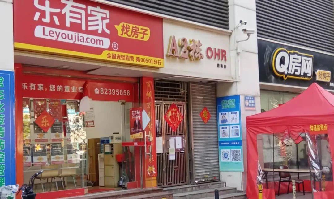 实探深圳楼市丨中介经营被打乱:原以为有不少生意,新政后还是给自己放假