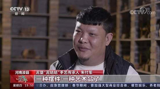"""破圈吸睛春节大小屏 快手成""""非遗""""最美舞台"""